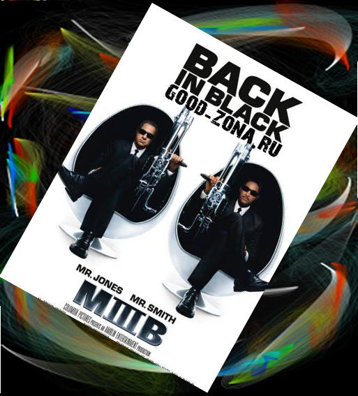 Люди в черном 3  / Men in Black III (2012) он...